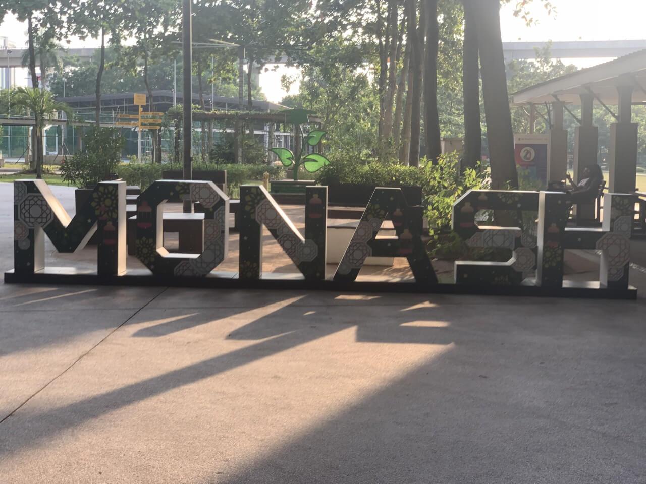 Warwick Scholars Trip to Malaysia